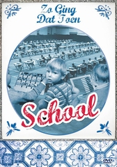 DVD School