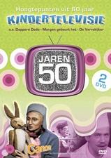 DVD Kindertelevisie jaren '50