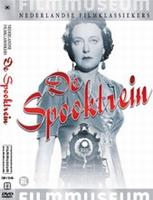 DVD De Spooktrein