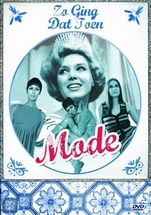 DVD Mode